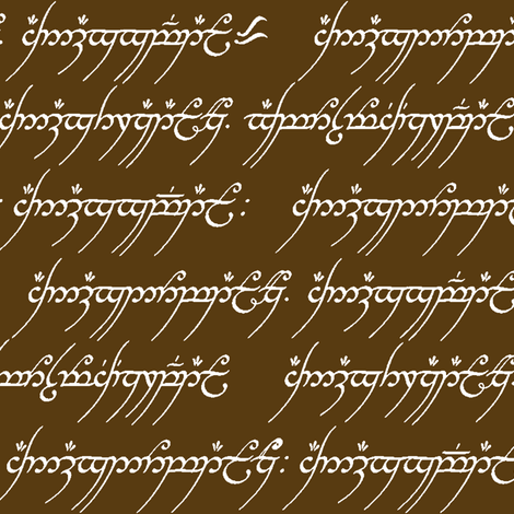 Elvish on Brown // Small fabric by thinlinetextiles on Spoonflower - custom fabric