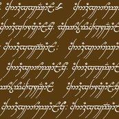 Rsmall-elvish-brown_shop_thumb
