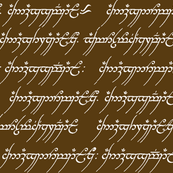 Elvish on Brown // Small