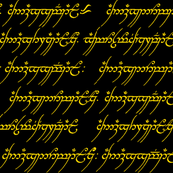 Elvish in Gold // Small