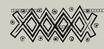 Monochrome Malian