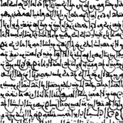 Ancient Arabic // Large