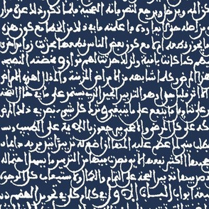 Ancient Arabic on Navy // Large