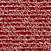 Ancient Arabic on Burgundy // Large