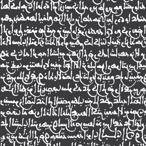Rancient-arabic-charcoal-large_shop_preview