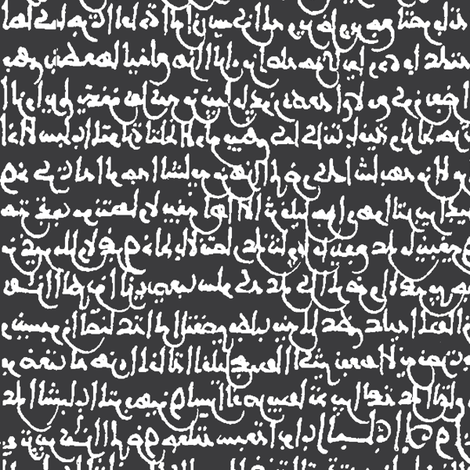 Ancient Arabic on Charcoal // Large fabric by thinlinetextiles on Spoonflower - custom fabric
