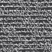 Rancient-arabic-charcoal-large_shop_thumb
