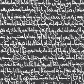 Ancient Arabic on Charcoal // Large