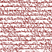 Ancient Arabic in Red // Large