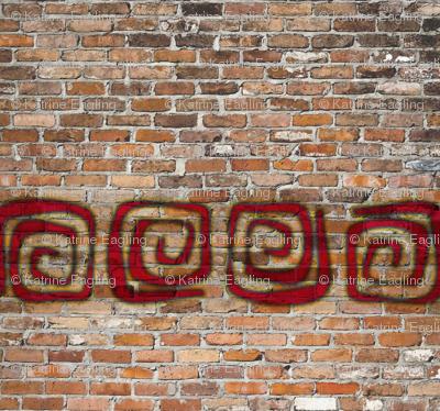 Grecian Graffiti -red keys