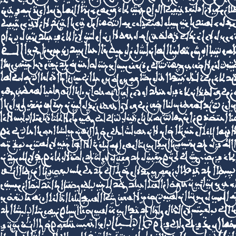 Ancient Arabic on Blue // Small fabric by thinlinetextiles on Spoonflower - custom fabric
