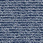 Rancient_arabic_blue_large_shop_thumb
