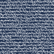 Ancient Arabic on Blue // Small