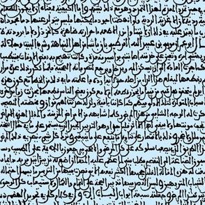 Ancient Arabic on Light Blue // Small