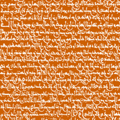 Ancient Arabic on Orange // Small