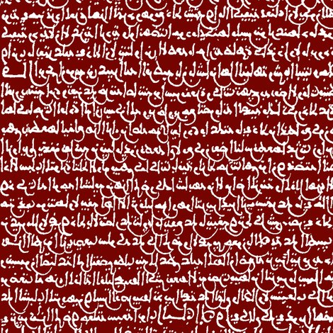 Rancient-arabic-red-large_shop_preview