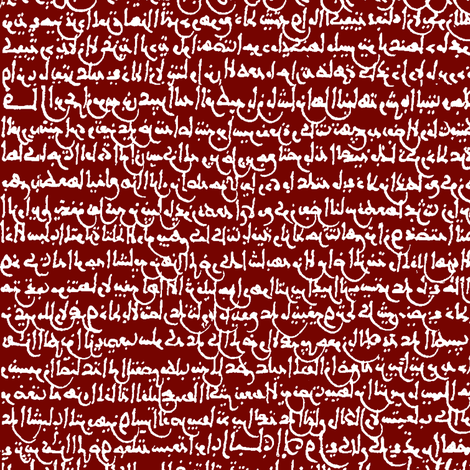 Ancient Arabic on Burgundy // Small fabric by thinlinetextiles on Spoonflower - custom fabric