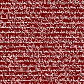 Ancient Arabic on Burgundy // Small