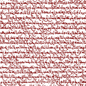 Ancient Arabic in Red // Small