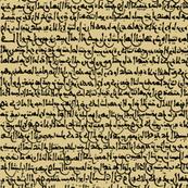 Ancient Arabic on Tan // Small