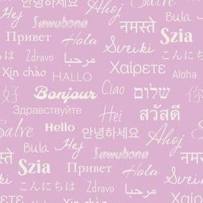hello languages lavender