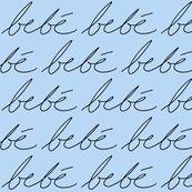 Rbebe-blue_shop_thumb