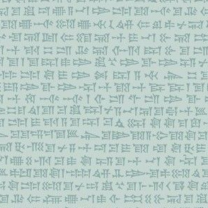 cuneiform writing - greyed teal