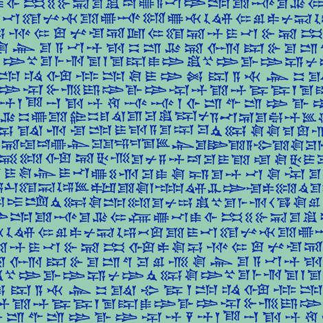 cuneiform writing - navy on sea green fabric by weavingmajor on Spoonflower - custom fabric