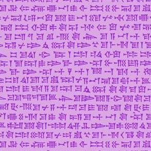 mad writings, Sumerian-style