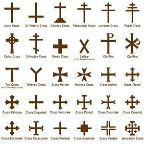Brown Christian Crosses // Small