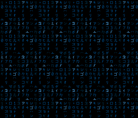 Blue Matrix fabric by catboxcrafts on Spoonflower - custom fabric