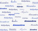 Alexandros-001_thumb