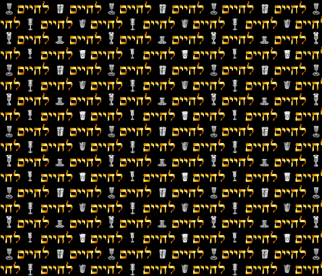 L'Chayim! Black (Large Letters) fabric by anneostroff on Spoonflower - custom fabric