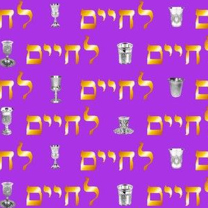 L'Chayim! Purple (Large Letters)