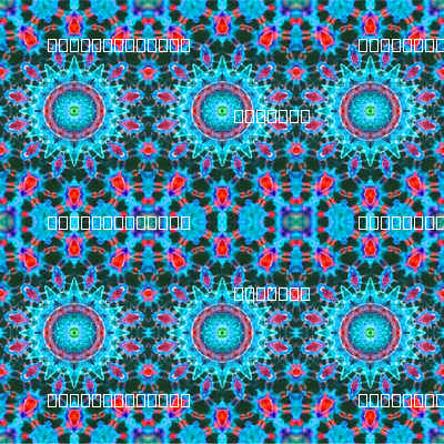 Floating Blue Lotus