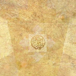 Stone Arabesque