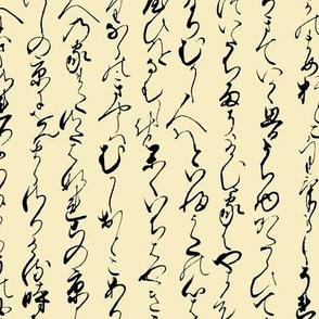 Ancient Japanese on Parchment // Large
