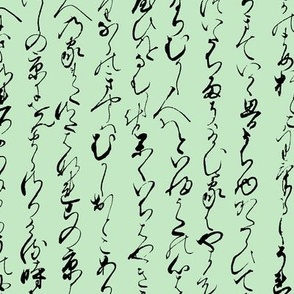 Ancient Japanese on Light Green // Large