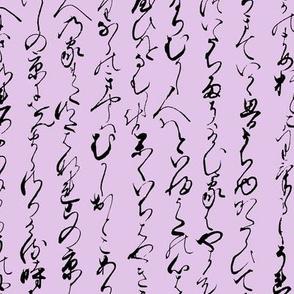 Ancient Japanese on Light Purple // Large