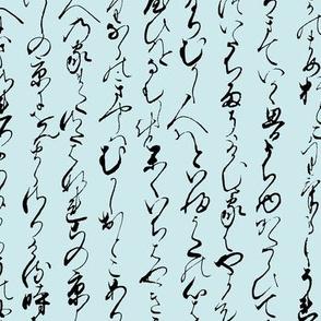 Ancient Japanese on Light Blue // Large