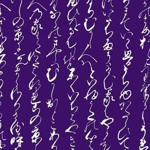 Ancient Japanese on Dark Purple // Large