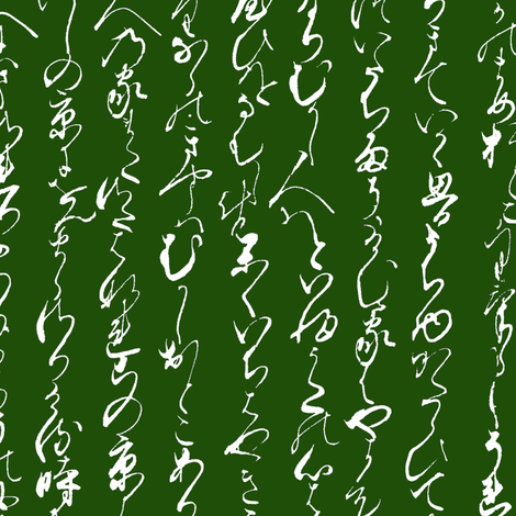 Ancient Japanese on Green // Large fabric by thinlinetextiles on Spoonflower - custom fabric