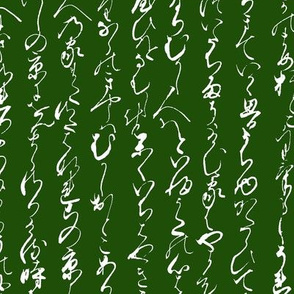 Ancient Japanese on Green // Large