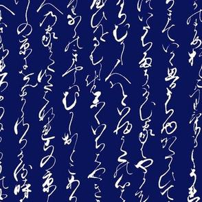 Ancient Japanese on Dark Blue // Large