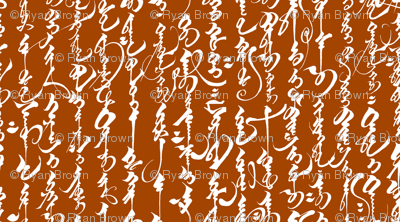 Mongolian Calligraphy on Tawny Orange // Large