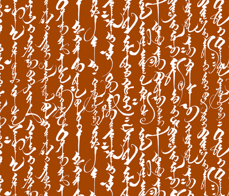 Mongolian Calligraphy on Tawny Orange // Large fabric by thinlinetextiles on Spoonflower - custom fabric