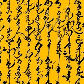 Mongolian Calligraphy on Amber // Small