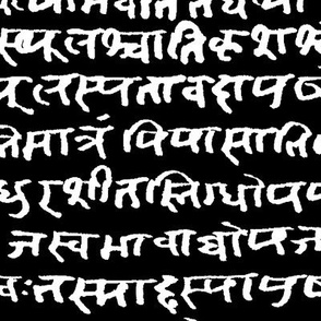 Sanskrit on Black // Large