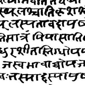 Sanskrit // Large