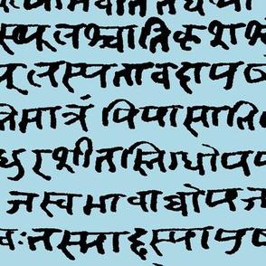 Sanskrit on Light Blue // Large